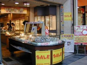 サマーセール2008店頭